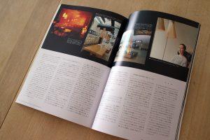 Commercial Space Lighting vol.3 セクトデザイン ランピオナイオ